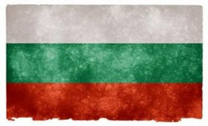 Numero Virtual Bulgaria