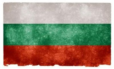 Número Virtual Bulgaria